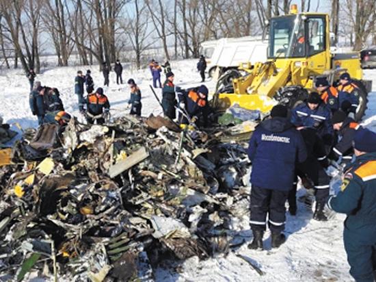 Ошибка пилотов: окончательная версия катастрофы АН-148 развеяла домыслы