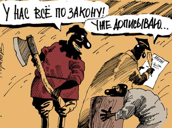 Заявление НП: «Режим Плахотнюка – враждебная людям власть»