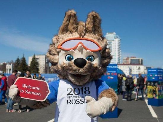 Стала известна программа Фестиваля болельщиков ЧМ-2018 в Самаре на 27 июня