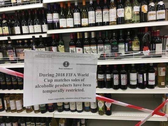 Отмена запрета на торговлю алкоголем требует деликатности
