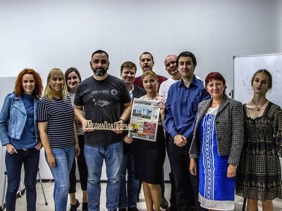 В Смоленском Центре развития журналистики засветился «Копейский рабочий»