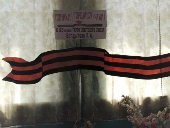 Три школы в Тамбовской области назвали именами героев