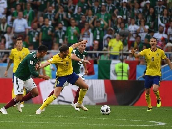 Шведы поставили точку на ЧМ-2018 в Екатеринбурге