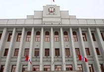 Омский избирком будет ждать кандидатов в губернаторы до полуночи