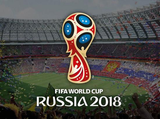 В 1/8 финала ЧМ-2018 на «Самара Арене» сыграют сборные Мексики и Бразилии