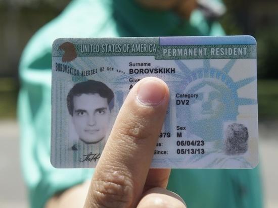 Перуанец потерял в Саранске вид на жительство в США