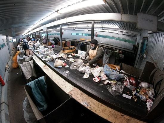 Переработка отходов и МСЗ — звенья одной цепи