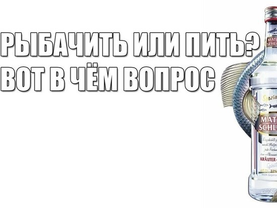 Селянин из Шенкурского района случайно убил брата из-за рыбного места