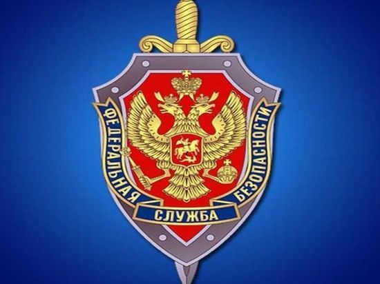 В Минздраве Ульяновской области УФСБ проводит обыски
