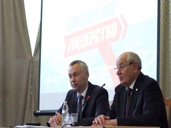 Потребсоюз внес предложения в стратегию развития региона
