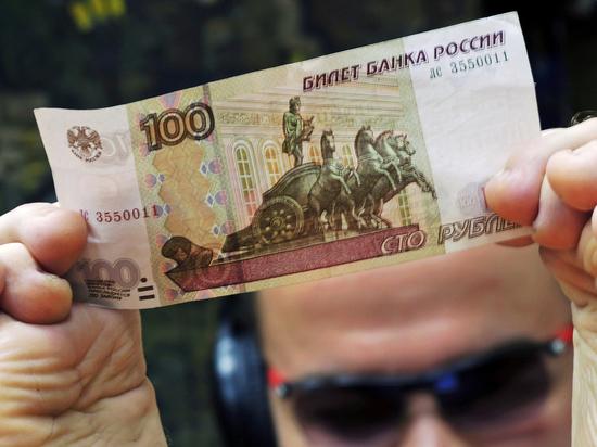 Минэкономразвития ожидает замедление роста реальных зарплат россиян