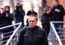 Процесс о возвращении взятки Улюкаева сделали закрытым