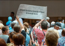 Противники МСЗ совершили революцию в ДК Осиново
