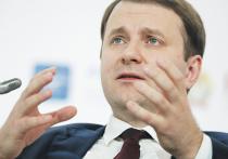 Правительство ожидает ухудшения жизни россиян в 2019 году
