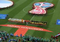 Футбольные матчи ЧМ-2018 в Нижнем Новгороде собирают полный стадион