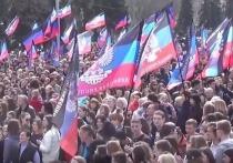 Рособрнадзор планирует аккредитовать университет в ДНР