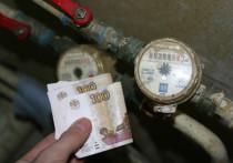 Руководство управляющей компании из Башкирии ответит за растрату 400 млн
