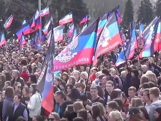 Рособрнадзор проведет аккредитационную экспертизу медицинского университета ДНР