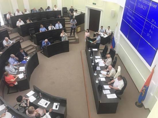 Депутаты облдумы поддержали проект пенсионной реформы