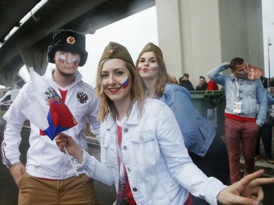 Фан-зона — вся Москва