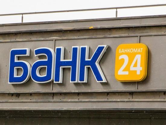 Банки получат доступ к персональным данным россиян: эксперты рассказали о неожиданных рисках