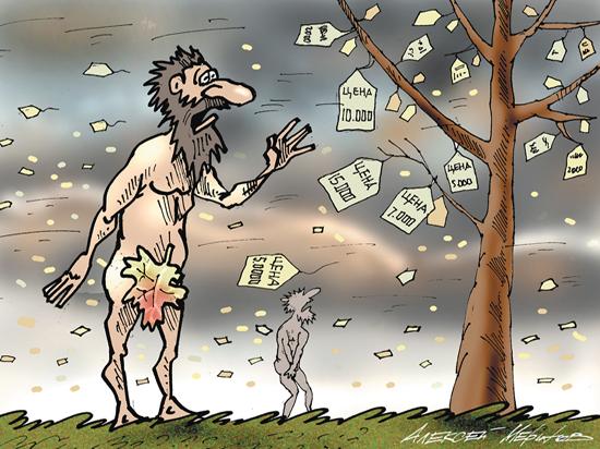 Парадоксы стабильности: почему цены растут быстрее цифр в отчетах чиновников