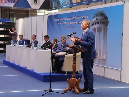 Борис Титов прибыл в Ярославль для участия в конференции бизнес-омбудсменов