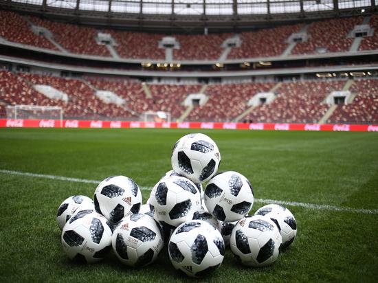 Расписание матчей чемпионата мира по футболу 2018: когда смотреть
