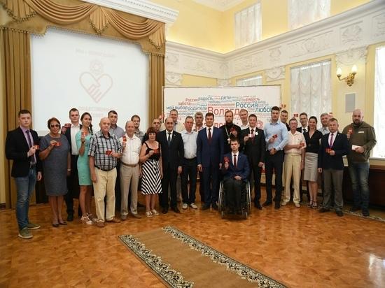 В новый состав городского Общественного совета вошли 33 вологжанина