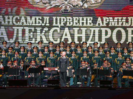 Александровцы завершили гастроли в Сербии и Болгарии