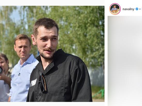 Олег Навальный вышел на свободу с усами и юридическим образованием