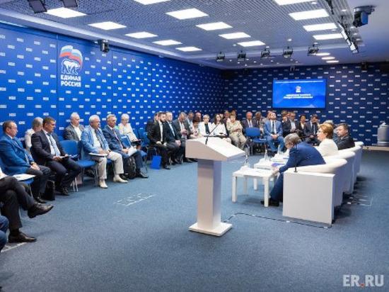 Костромичи приняли участие в обсуждении совершенствования пенсионной системы