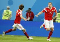 Россия победила Испанию в матче 1/8 финала ЧМ-2018: онлайн-трансляция