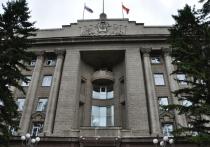Четверо жителей Красноярского края хотят сесть в кресло губернатора
