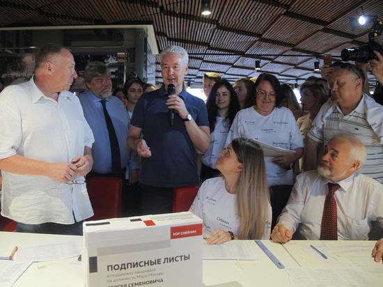 Волонтеры собрали 50 000 подписей в поддержку Собянина