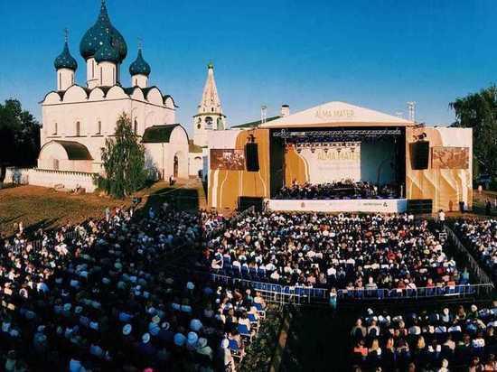 В Суздале завершился музыкальный фестиваль Alma mater