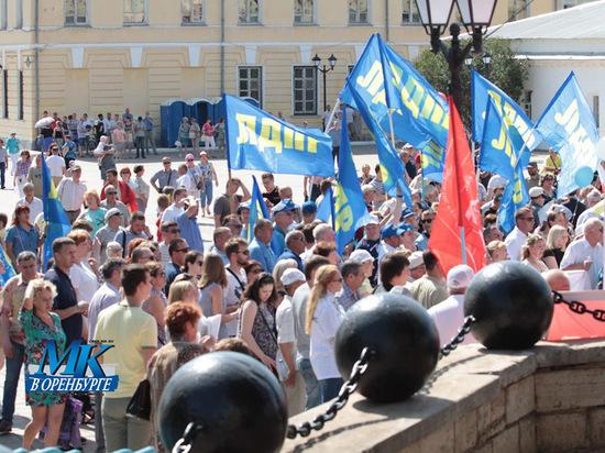 «Отработал? Умирай!»: Оренбург захлестнула волна протестов против повышения пенсионного возраста