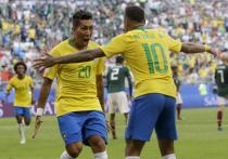 Бразилия вышла в четвертьфинал ЧМ-2018, победив Мексику