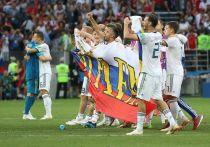 Итоги матча Испания - Россия: выдержали, потому что были готовы