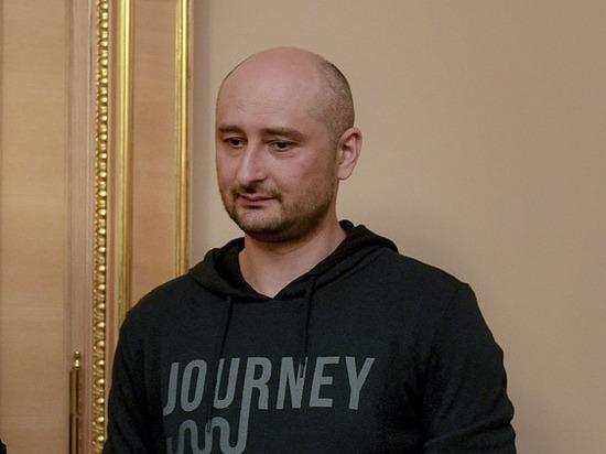 """Вован и Лексус разыграли главу СБУ от имени """"избитого"""" Бабченко"""
