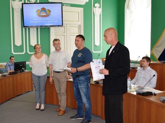 Лучшие домуправленцы России живут и в Костроме
