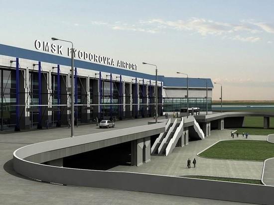 Бурков намерен вынести аэропорт за пределы Омска для здоровья горожан