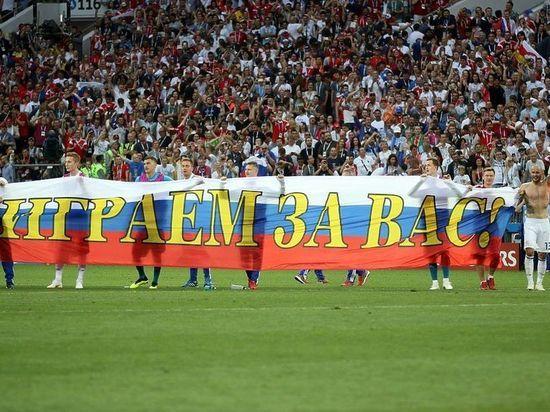 Новосибирск отметил победу сборной России в центре города