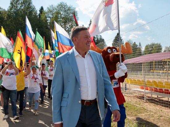 Губернатор области Олег Кувшинников наградил самых активных молодых вологжан