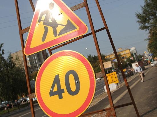 В Екатеринбурге на Эльмаше перекроют дорогу на неделю