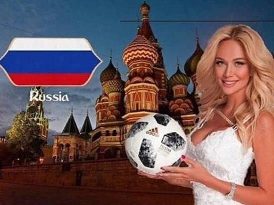 Посол ЧМ-2018 из Ростова-на-Дону поддержала сборную России