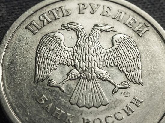 Что сделало рубль самой слабой валютой: названы главные причины