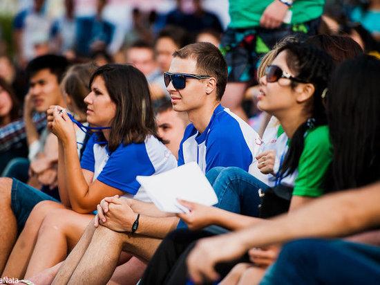 В Астрахани отметили день молодежи
