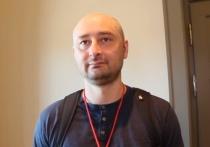 Бабченко выразил готовность сесть в российскую тюрьму вместо Сенцова