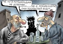 В Госдуме готовы принять еще более драконовский законопроект про СМИ-иноагентов